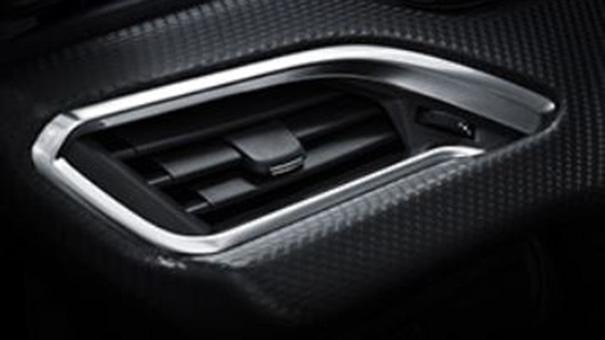 Peugeot 2008 The Art of Detail